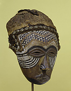 Female Face Mask (ngady mwaash)