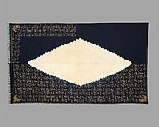 Ceremonial Textile (Dodot bangun tulak alas alasan)