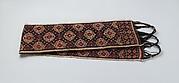 Ceremonial Textile (Geringsing)