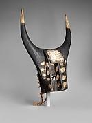 Mask: Bull