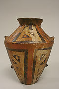 Jar, Geometric Pattern