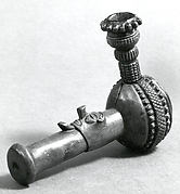 Pipe (Kinsu)