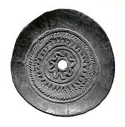 Disk from a Top