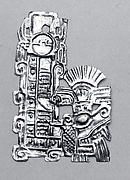 Feathered Serpent Ornament