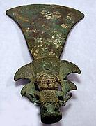 Copper Pole Top Ornament