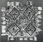 Woven Panel or Rug with Fringes
