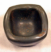 Square Obsidian Bowl