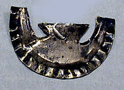 Hammered Silver Collar Ornament (?)