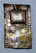 Hammered Silver Ornament Plaque