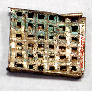 Hammered Silver Grid Ornament