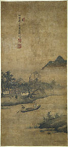 明  周文靖  漁隱圖   軸<br/>Rustic Retreat among Fishermen