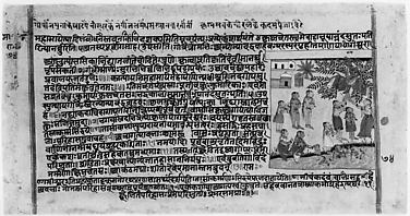 Krishna Steals the Gopis' Clothing: Page from a Dispersed Bhagavata Purana Manuscript