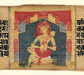 Bodhisattva in a Mountain Grotto, Playing a Stringed Instrument (Vina), Leaf from a Dispersed Pancavimsatisahasrika Prajnapramita Manuscript