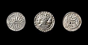 Pyu Coins