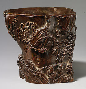 Cup with Figures in a Landscape