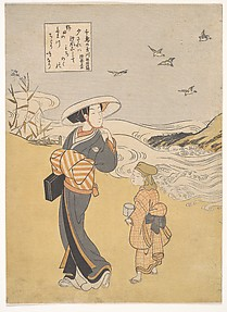 """The Jewel River of Plovers, a Famous Place in Mutsu Province,"" from the series Six Jewel Rivers (Mu Tamagawa: Chidori no Tamagawa, Mutsu meisho)"