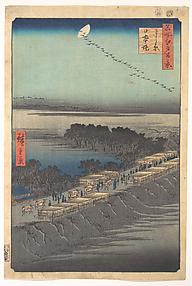 """""""Nihon Embankment at Yoshiwara,"""" from the series One Hundred Famous Views of Edo (Meisho Edo hyakkei, Yoshiwara, Nihonzutsumi)"""