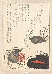 Seal-stone and Seal-ink with Peacock Feathers, from Spring Rain Surimono Album (Harusame surimono-jō), vol. 1