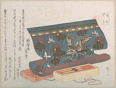 "Roll of Cloth for an Obi and Tortoise-shell Hair Ornaments (""Presents for One's Beloved""), from the Butterfly Series, from Spring Rain Surimono Album (Harusame surimono-jō, vol. 3)"