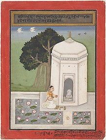 Bhairavi Ragini: Folio from a Ragamala Series