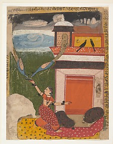 Madhumadhavai Ragini:  Page from a Dispersed Ragamala Series (Garland of Musical Modes)