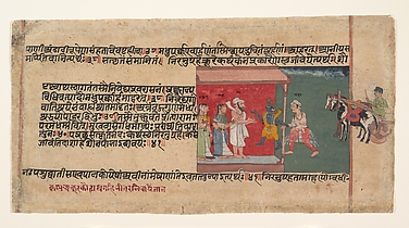 Krishna Brings the Messenger Akrura Inside Nanda's House: Page from a Dispersed Bhagavata Purana Manuscript