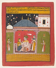 Dipak Raga: Folio from a Ragamala Series (Garland of Musical Modes)