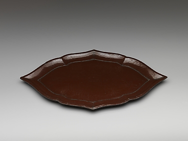 Lozenge-Shaped Tray