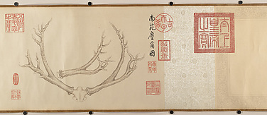 Two Paintings of Deer Antlers