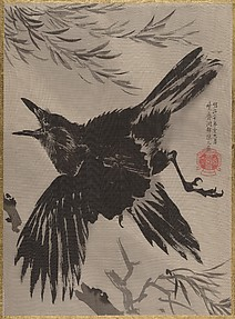 柳に鴉図<br/>Crow and Willow Tree