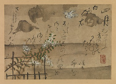 定家詠十二ヶ月和歌花鳥図『拾遺愚草』より四月