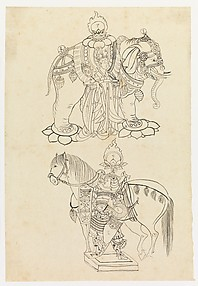 Lady with an Elephant and Guardian with a Horse