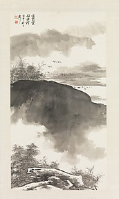 Landscape in the Style of Liang Kai