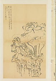 Lotus and Rock, after Chen Hongshou