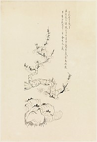 Blossoming Plum, after Chen Hongshou