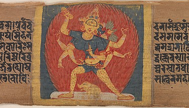 Wrathful Eight-armed and Three-faced Goddess Tara Marichi, Leaf from a dispersed Pancavimsatisahasrika Prajnaparamita Manuscript