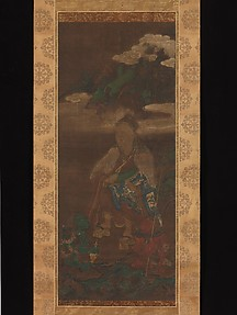 Portrait of En no Gyōja