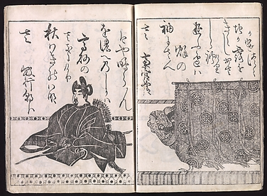 Ketsu Edition of the Thirty-six Immortal Poets (Ketsu Sanjrokkasen)
