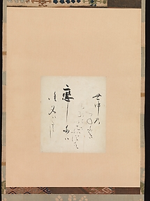 Poem by Kiyowara no Fukayabu with Design of Wisteria