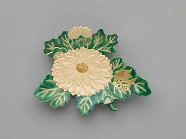 Kenzan-style Dish in the Shape of Chrysanthemum