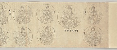 金剛界曼荼羅諸尊図像