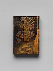 "Incense Container (Kōgō ) in the Form of a Book, with the title""Hana no En"" (Festival of the Cherry Blossoms), Chapter 8 of The Tale of Genji"