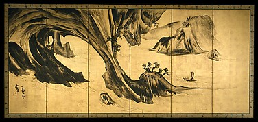 Landscape with Chinese Figures