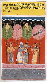 Krishna Revels with the Gopis: Page from a Dispersed Gita Govinda (Loves of Krishna)