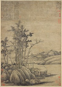 元  倪瓚 秋林野興圖 軸<br/>Enjoying the Wilderness in an Autumn Grove