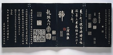 "Model Calligraphies from the ""Hall of Three Rarities"" (Sanxitang) and the"