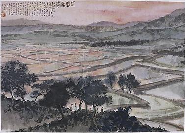 Approaching Yanbian