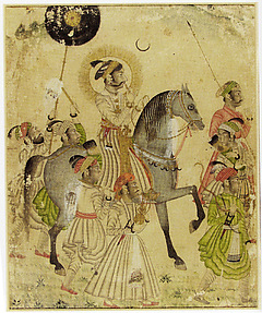 Maharana Amar Singh II Riding, Accompanied by Attendants