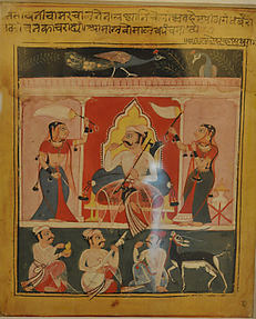 Malkos Raga: Folio from the Chawand Ragamala Series