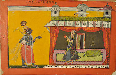 Darshan of Krishna: Folio from the Rasamanjari II Series